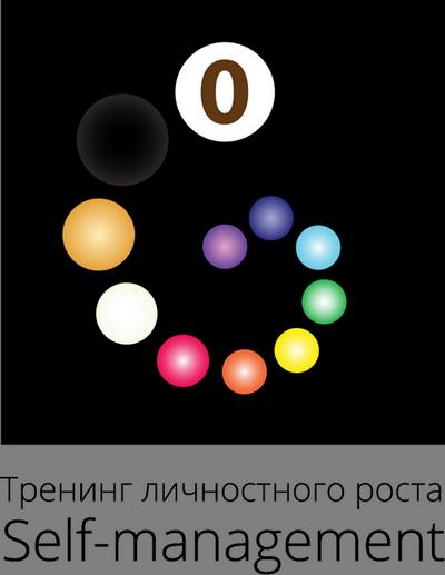 selfmanagement-logo